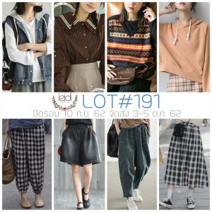 Lot#191