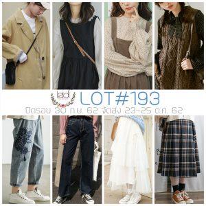 Lot#193