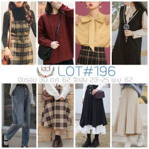 Lot#196