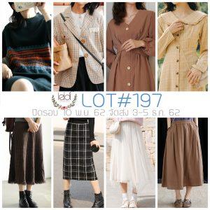 Lot#197
