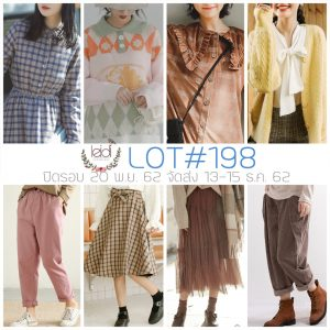 Lot#198