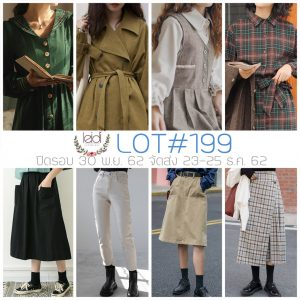 Lot#199