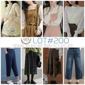 Lot#200