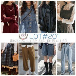 Lot#201