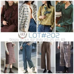 Lot#202