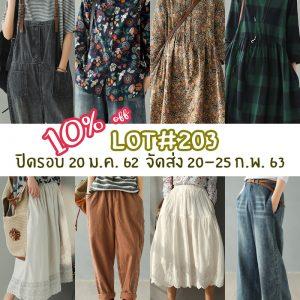 Lot#203