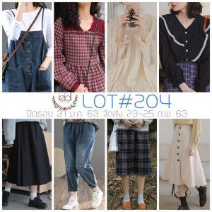 Lot#204