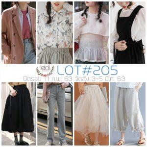 Lot#205