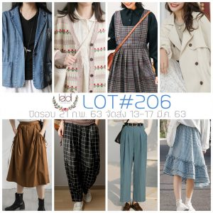 Lot#206