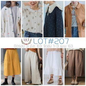 Lot#207