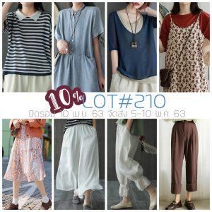 Lot#210