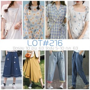 Lot#216