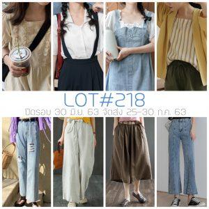 Lot#218