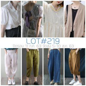 Lot#219