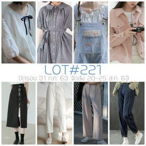 Lot#221