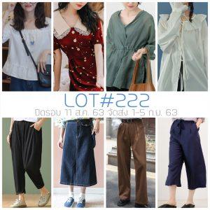 Lot#222
