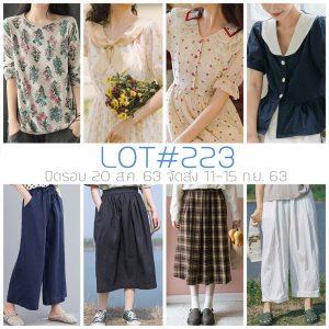 Lot#223