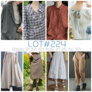 Lot#224