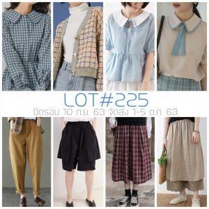 Lot#225