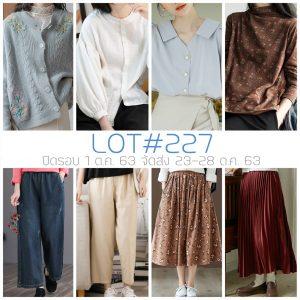 Lot#227