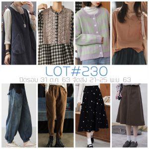 #Lot230