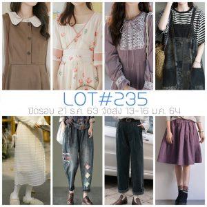 Lot#235