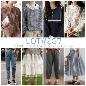 Lot#237