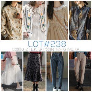 Lot#238