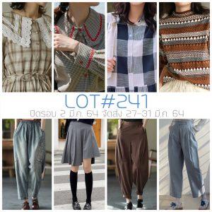 Lot#241