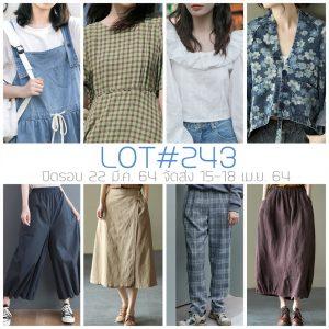 Lot#243