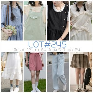Lot#245