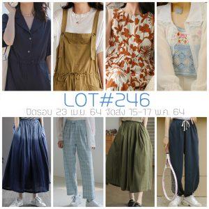 Lot#246